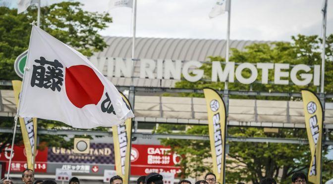 TRIALGP JAPAN CANCELLED